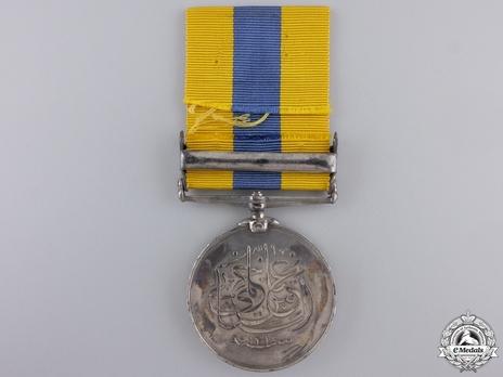 "Silver Medal (with ""BAHR ET GHAZAL 1900-02"" clasp) Obverse"