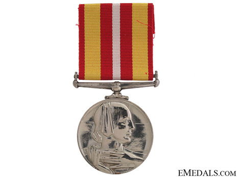 Silver Medal (with silver) Obverse