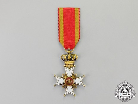 Order of Berthold I, Knight (in gold) Reverse