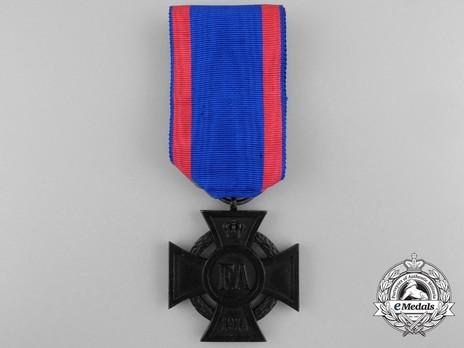 II Class Cross (Blackened iron) Obverse