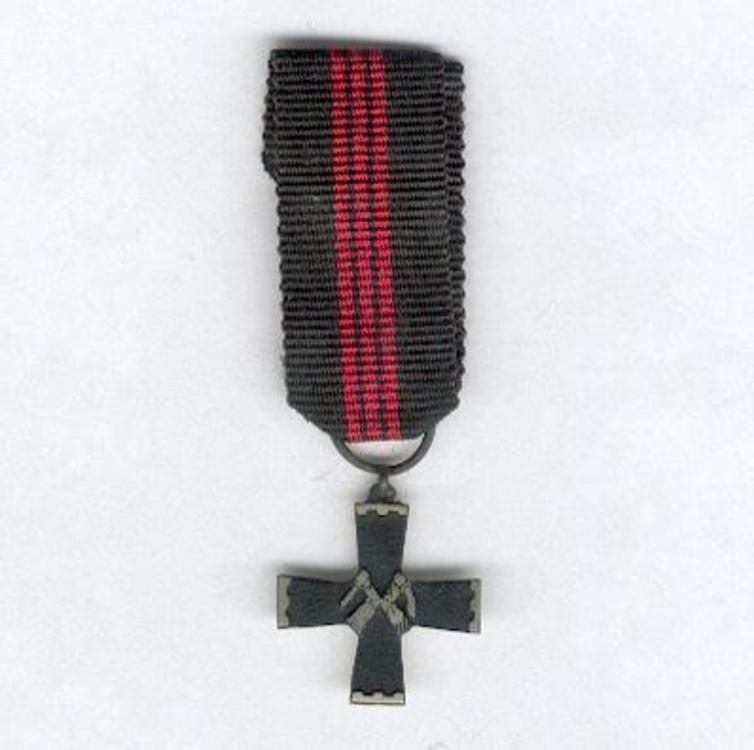 Mini cross obv s2