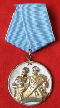 Order of Cyril and Methodius, III Class Obverse