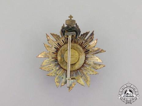 Grand Cross Breast Star (1918-1962) Reverse