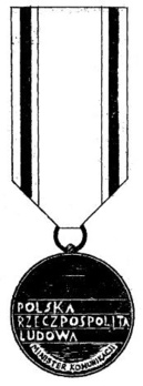 Decoration for Merit in the Transportation Industry, III Class Reverse