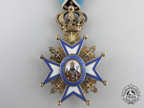 Order of Saint Sava, Type II, IV Class Obverse
