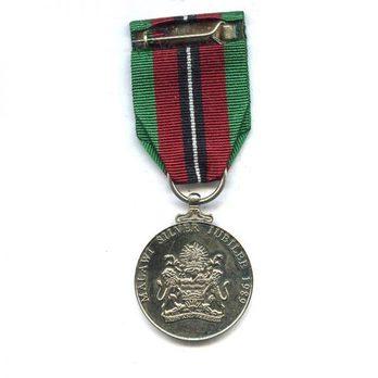 Jubilee Medal Reverse