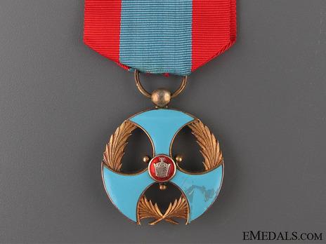 Order of Merit (Nishan-i-Liaqat), Type I, I Class Reverse