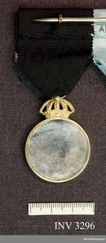 """Silver Medal (obverse stamped """"A. LINDBERG"""" rim stamped """"MJV SILVER 1951"""") Reverse"""