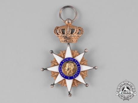 Royal Order of Holland, Commander