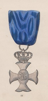 Order of Queen Maria Isabel Luisa, Silver Cross Obverse Illustration