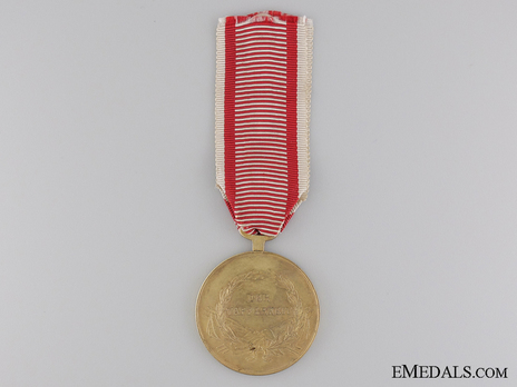 Type VIII, Gold Medal (with oval suspension) Reverse
