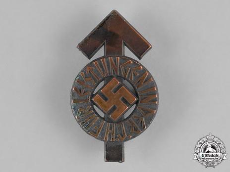 HJ Proficiency Badge, in Bronze Obverse