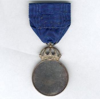 "8th Size Silver Medal on Blue Ribbon (Carl XVI Gustaf stamped ""MV A10"") Reverse"