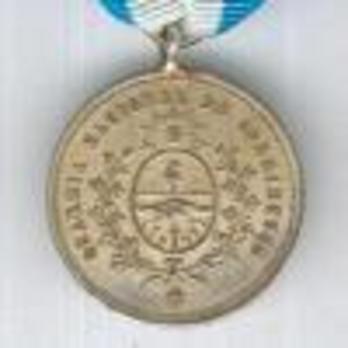 Medal Obverse (Silver) (31mm)
