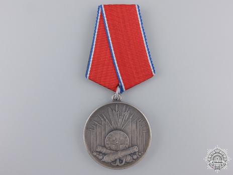 Special Service Merit Award Obverse