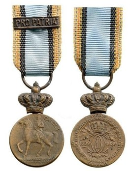 """Miniature Bronze Medal (with movable crown and """"PRO PATRIA"""" clasp) Obverse and Reverse"""