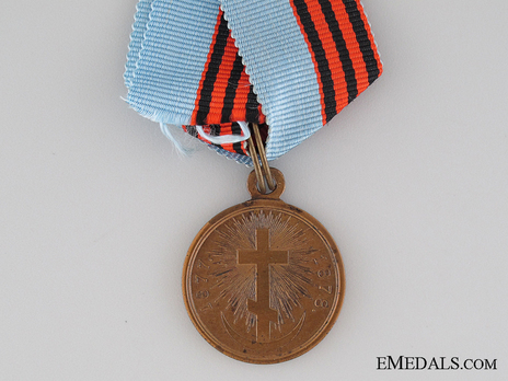 Turkish War of 1877-1878 Light Bronze Medal Obverse