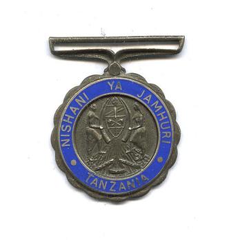 Medal of the Republic, Civil Service Medal