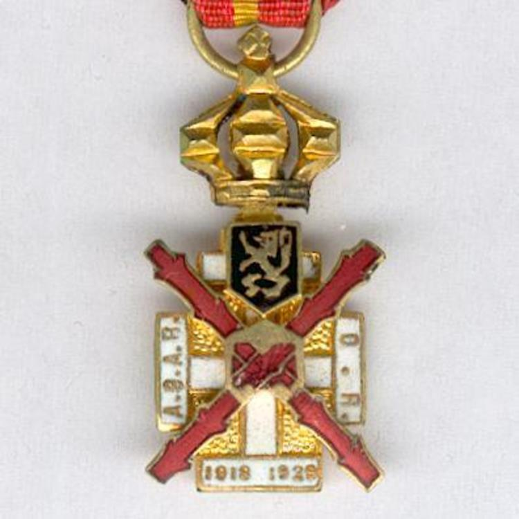 1929 miniature obverse