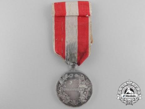 Navy Long Service Medal in Silver Medal (1851-) Reverse