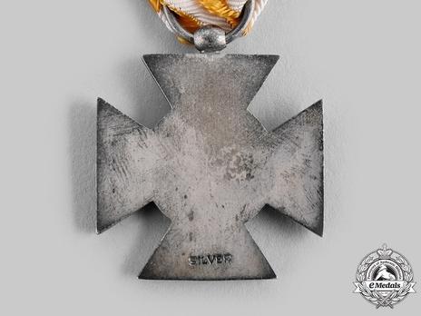 Flying Cross (Airman's Cross) Reverse