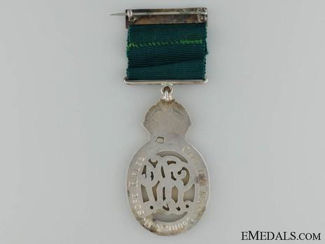 Decoration (with King George V effigy) Reverse