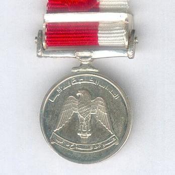 Miniature Silver Medal Reverse