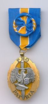 Merit Medal for the Estonian Defence League, Special Class Obverse