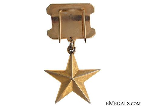 Star Reverse