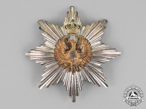 Order of the Phoenix, Type II, Civil Division, Grand Cross Breast Star Obverse
