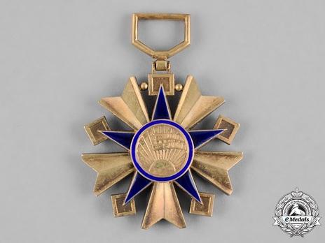 Order of Public Health, Officer Reverse