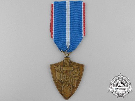Commemorative Medal for the Defence of Slovakia, Type II Obverse