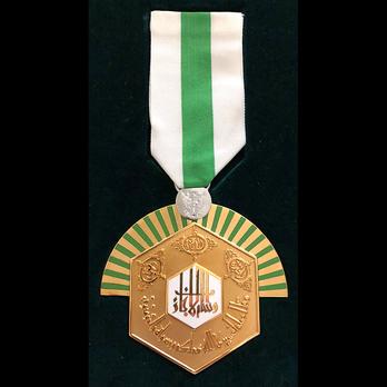 Order of Civil Accomplishment (Large)