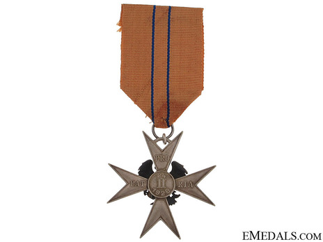 Order of the Eagle Cross, Silver Cross Reverse