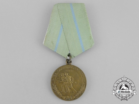 Defence of Odessa Brass Medal (Variation I) Obverse