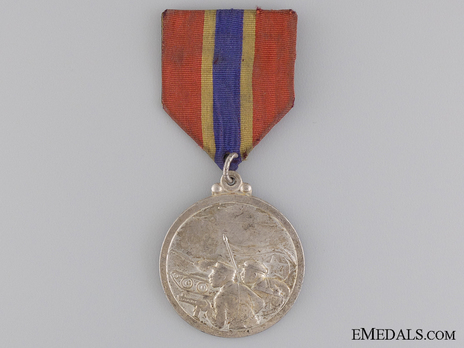 "Commemorative Medal ""Great Fatherland Liberation War 1950–1953"" Obverse"