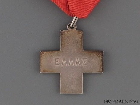 Red Cross Decoration (1912-1913) Reverse