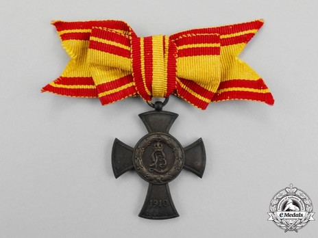 Merit Cross (in dark bronze) Obverse with Ribbon