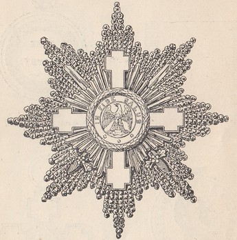 Type I, Military Division, Grand Officer's Breast Star