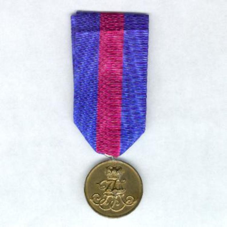 Gilded bronze medal obv2