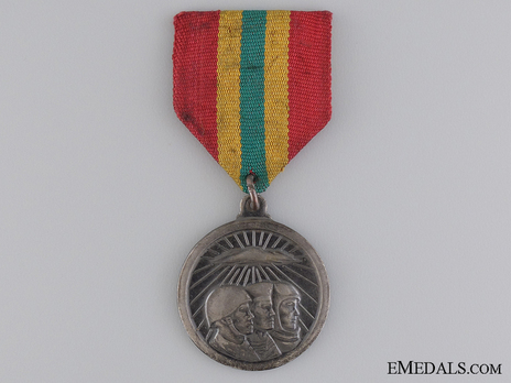Medal of Military Service Honour Obverse
