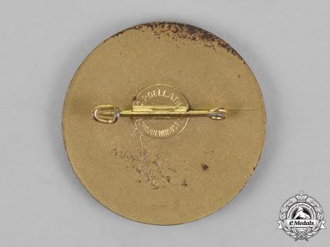 Tyrolean Marksmanship Gau Achievement Badge, Type V, for SMALL CALIBRE RIFLE Reverse