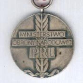 Medal for Participation in the Battle of Berlin Reverse
