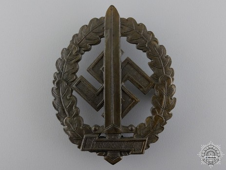 SA Sports Badge, Type III, for War Wounded Obverse