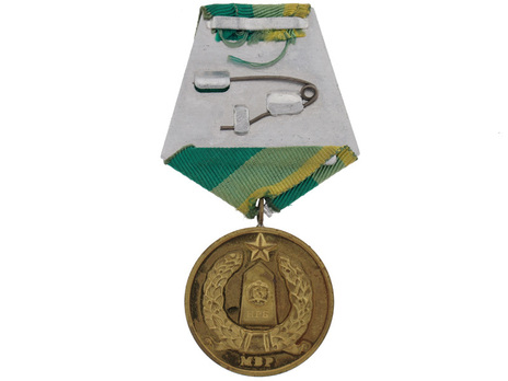 Medal for Service in Defence of the Frontier Reverse