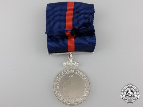 Long Service and Good Conduct Medal, II Class Reverse