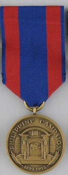 Bronze Medal (for Navy, with 2nd style ribbon) Obverse