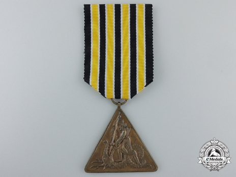 Endeavour (Talash) Award, III Class Medal Obverse