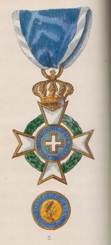 Order of the Redeemer, Type I, Grand Cross Obverse with Reverse Medallion, Illustration
