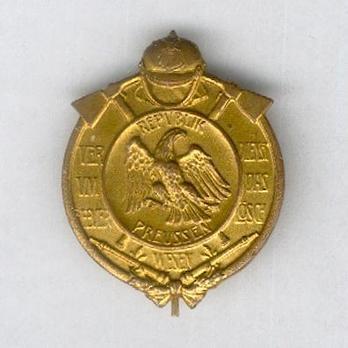 Decoration (pin back 1908-1917) Obverse